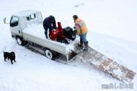 除雪機を修理に出す