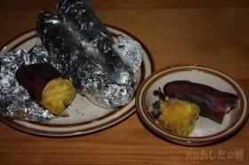 薪ストーブで作った焼き芋