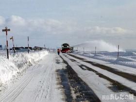公道の除雪