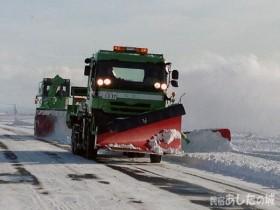 2種類の除雪車で一組