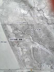 大正15年のサロベツ地図