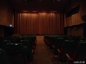 映画館の中