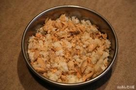 アキアジ混ぜ混ぜご飯