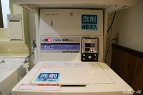 洗剤自動投入洗濯機