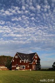 うろこ雲と民宿あしたの城