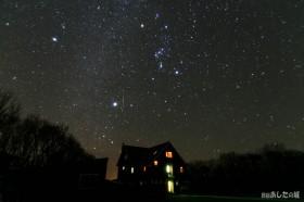 オリオン座流星群その2