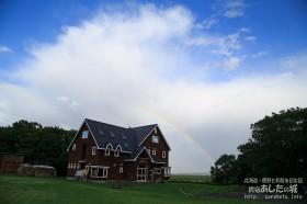 秋は虹の季節