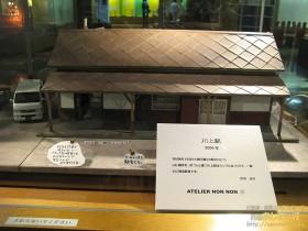 ちゃちゃワールドの展示物