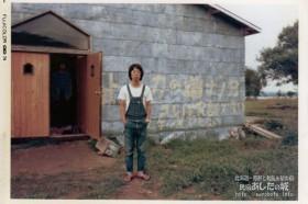 トシカの宿でヘルパーをしていた22歳の宿主